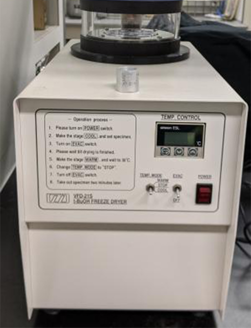 t-ブタノール凍結乾燥装置